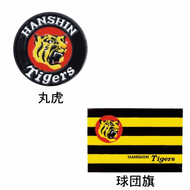 【プロ野球 阪神タイガースグッズ】カラー蒔絵シ...