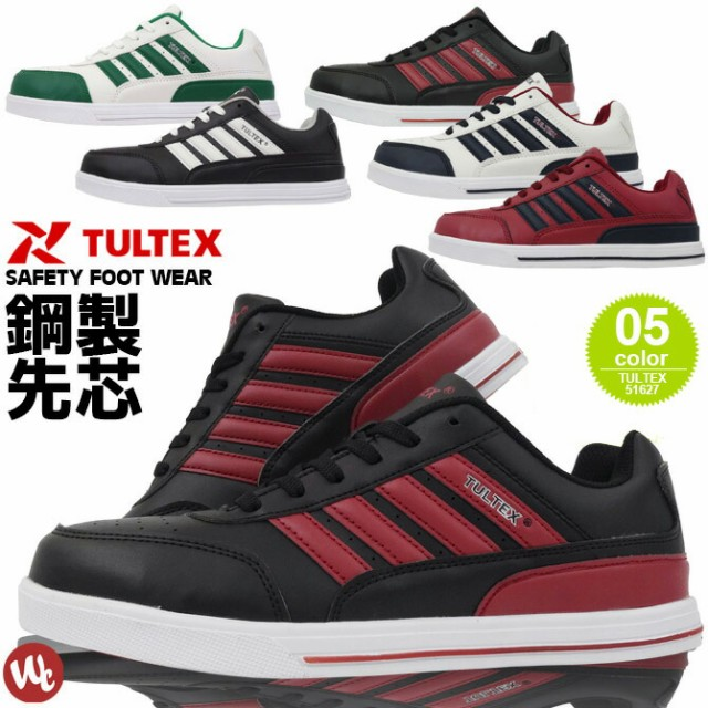 送料無料 安全靴 スニーカー TULTEX(タルテック...