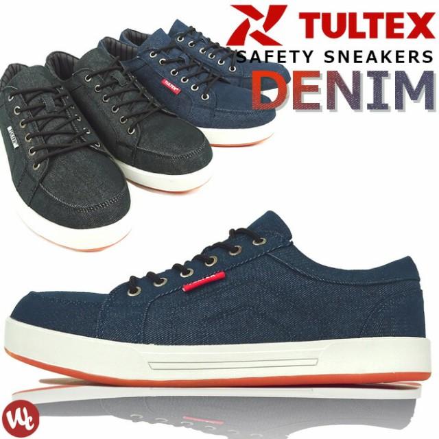 安全靴スニーカー デニムタイプ TULTEX(タルテッ...