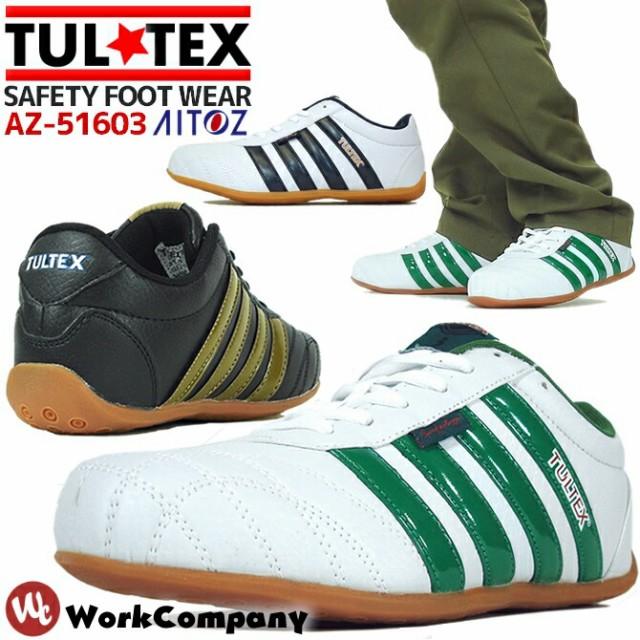 安全靴 スニーカー TULTEX(タルテックス)4本ラ...