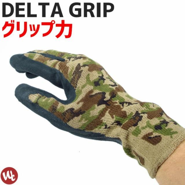 作業手袋 迷彩手袋 デルタグリップ 1双 GLOVE M...