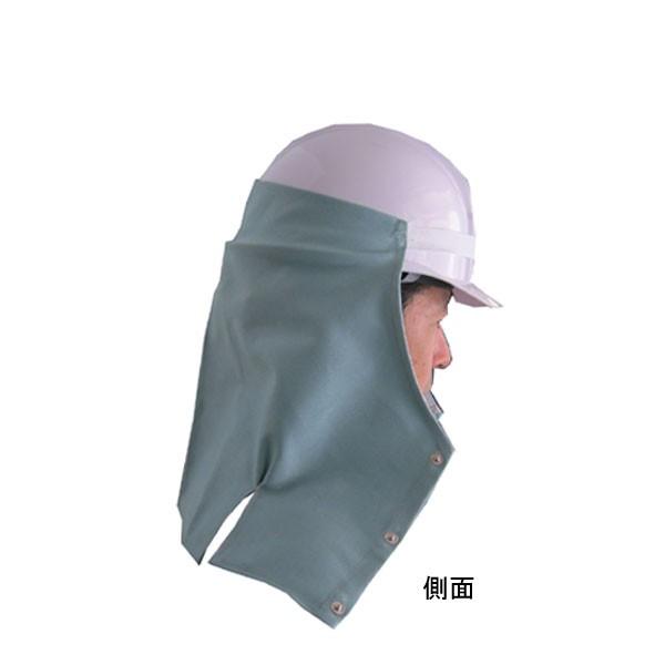 えびすオリジナル ヘルメット たれ 純綿 溶接...