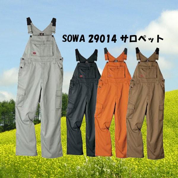 SOWA 29014 SOWA 桑和   29014 オーバーオ...