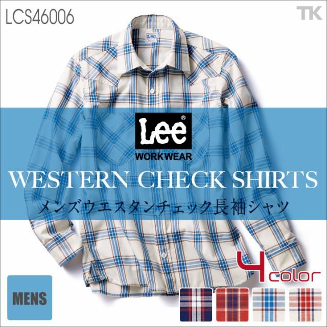 Lee 長袖シャツ メンズウエスタンチェックシャツ ...
