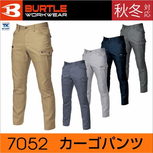 作業ズボン カーゴパンツ BURTLE バートル ストレ...