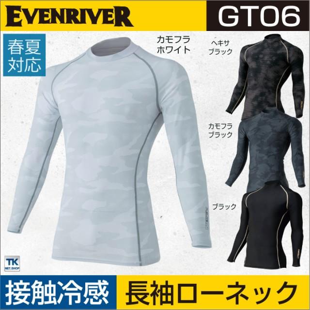 インナーシャツ アイスコンプレッション 長袖ロー...