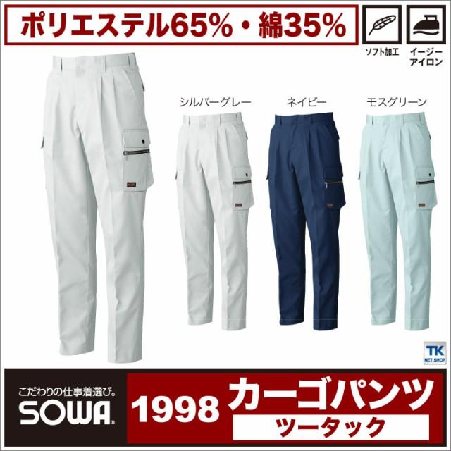 カーゴパンツ 作業ズボン メンズ お手ごろ価格 T ...