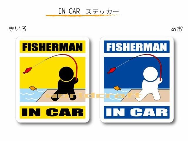 IN CAR ステッカー大人バージョン【釣りバージョ...