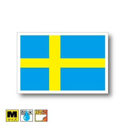 ■スウェーデン国旗ステッカー(シール) 屋外耐...