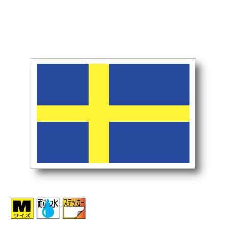 ■スウェーデン国旗(ネイビーカラー)ステッカー...