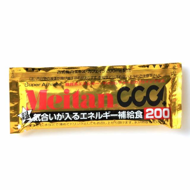 【特急】梅丹本舗 メイタンサイクルチャージ カフ...