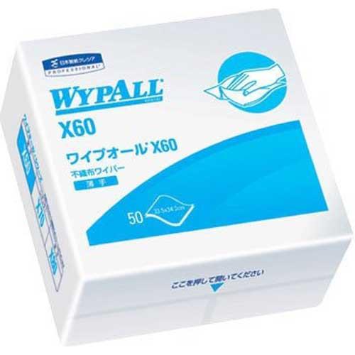 【特急】ワイプオール X-60 ウエス 4つ折り 50枚...