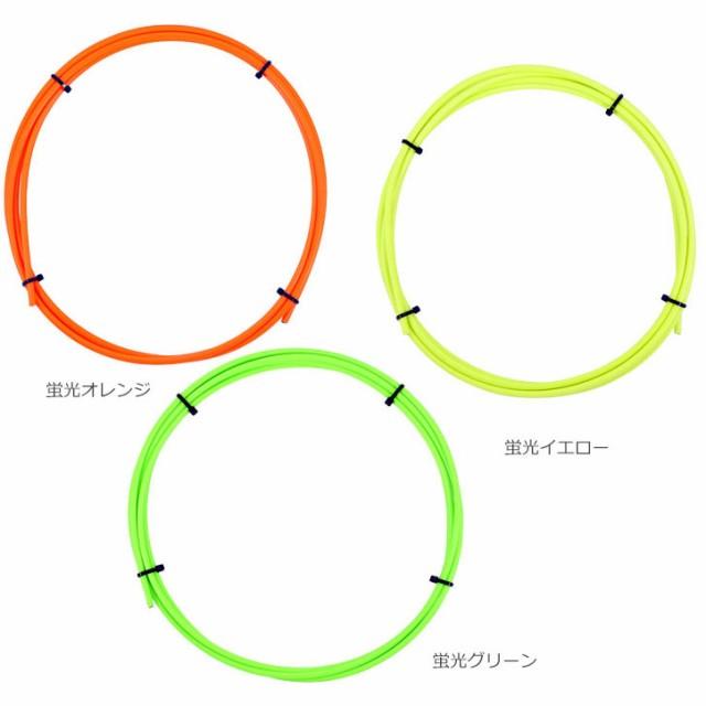 NOGUCHI 蛍光ブレーキアウター  直径:5mm/長さ:...