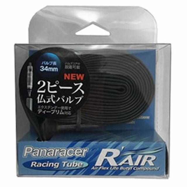【特急】パナレーサー 700×23-28C 2ピースバルブ...