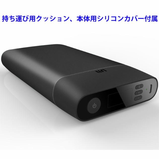 UOMI Smart Air Pump M1 カバー付き 電動携帯ポン...