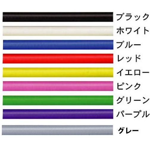 ギザ ブレーキ アウターケーブル 1.8m 【自転車】...