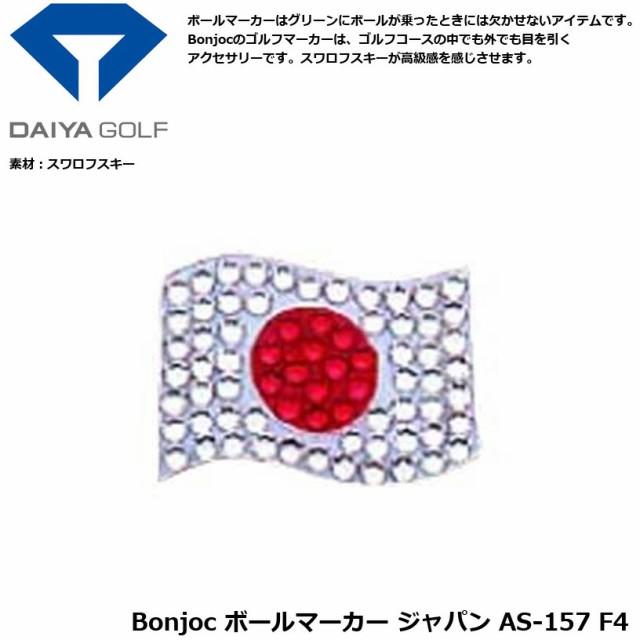 ダイヤゴルフ Bonjoc ボールマーカー ジャパン AS...