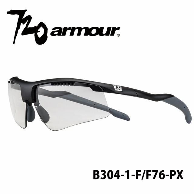 720armour サングラス Dart 調光レンズ B304-1-F/...
