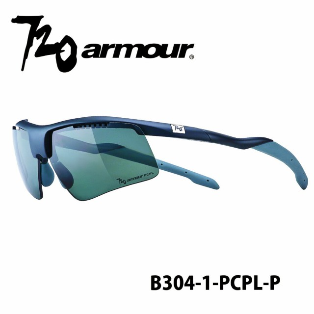 720armour サングラス Dart 偏光レンズ B304-1-PC...