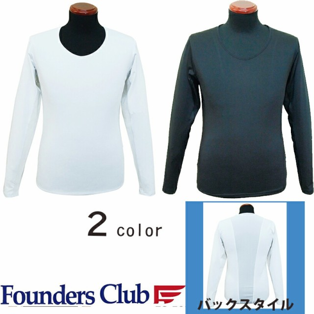 FOUNDERS CLUB クールインナーVネックシャツ 背...