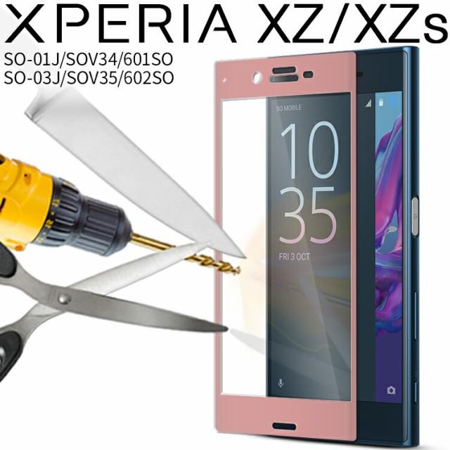 XperiaXZ/XZs SO-01J/SOV34/SO-03J/SOV35 カラー...
