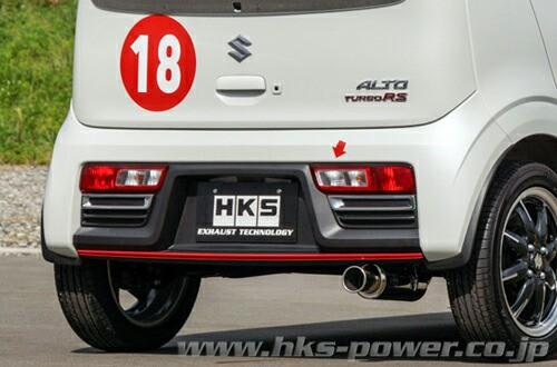 HKS サイレントハイパワー スズキ アルトワークス...