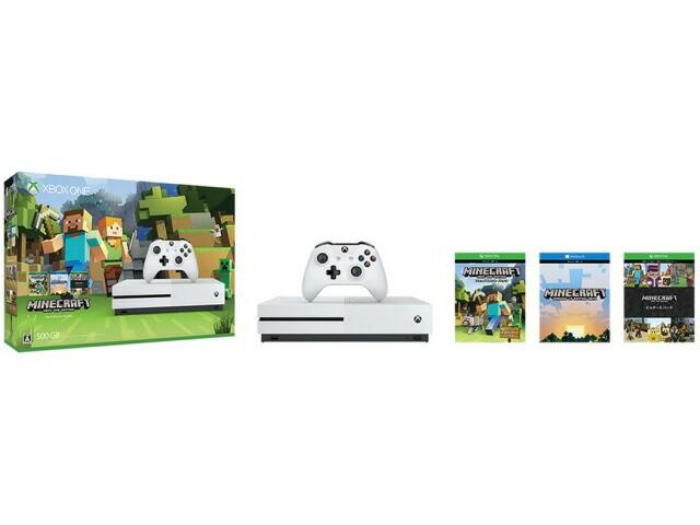マイクロソフト ゲーム機 Xbox One S 500GB (Minecraft 同梱版)