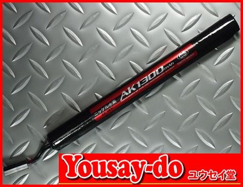 東京マルイ ニッケル水素8.4V 1300mAh AK1300...