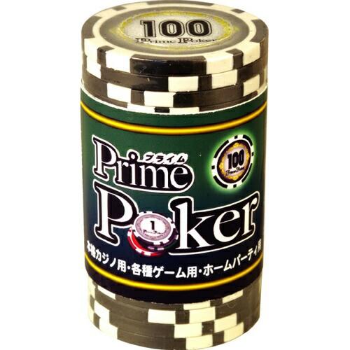 プライムポーカー チップ ( 100 ) 20枚セット ...