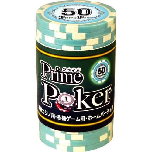 プライムポーカー チップ ( 50 ) 20枚セット 【...