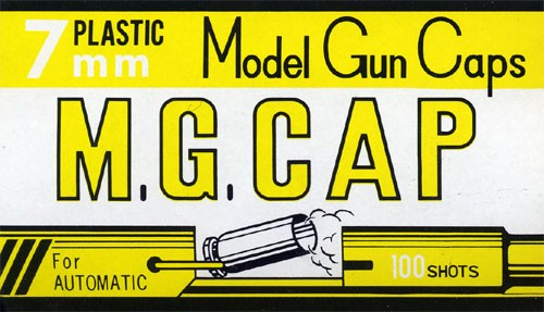 モデルガン専用 キャップ火薬 7mm M.G.CAP 100発...