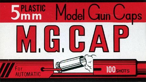 モデルガン専用 キャップ火薬 5mm M.G.CAP 100発...