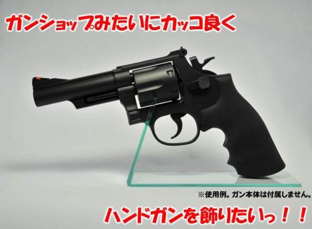 TOP ミラクルガンスタンド クリアカラー(2枚入)...