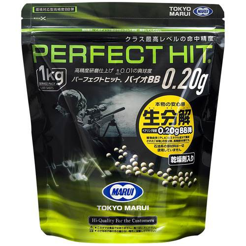 東京マルイ PERFECT HIT(パーフェクトヒット)シ...