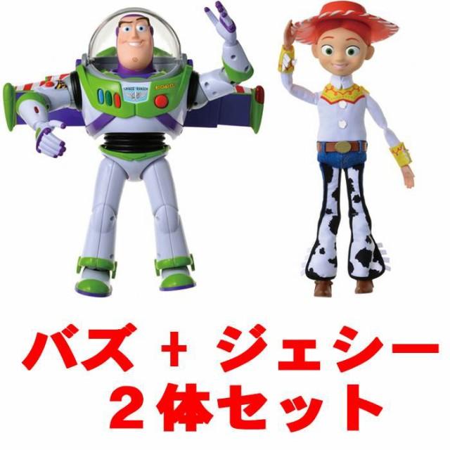 【バズ+ジェシー 2体セット】トイストーリー リア...