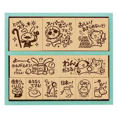 木製ごほうびスタンプ フレフレ日和2 [SDH-091] ...
