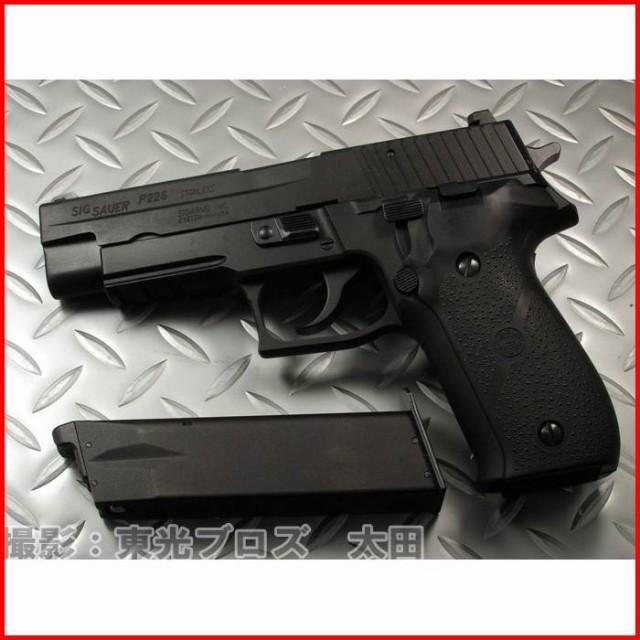 KSC ガスガン SIG SAUER P226R ヘビーウェイト HW...
