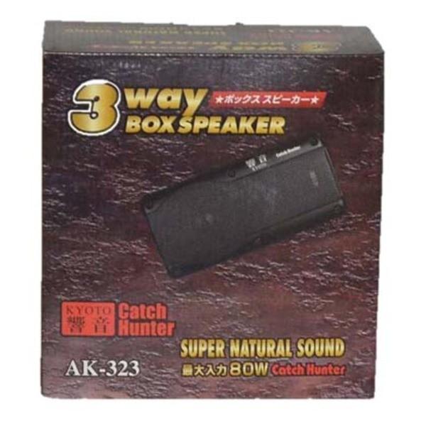 カー用3WAY据え置き(BOX)スピーカー AK-...