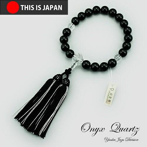 【数珠袋付き】【京念珠正規品タグ付】【京ふさ正...