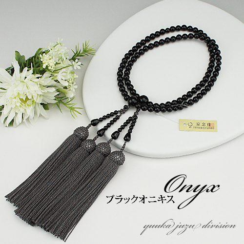 【ブラックオニキス】八寸二連【正絹房】【女性用...