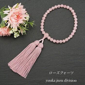 【ローズクォーツ】8ミリ【女性用】【数珠】【念...