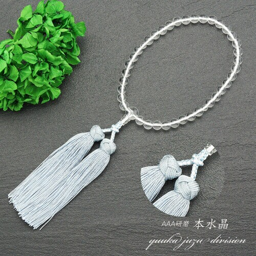 【本水晶】7ミリ【女性用】【数珠】【念珠】【天...