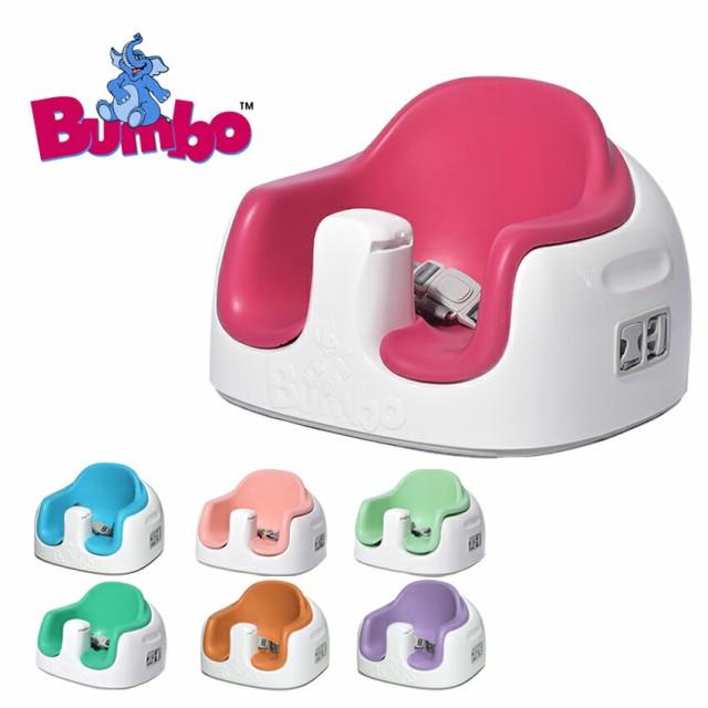 バンボ BUMBO マルチシート MULTI SEAT プレート...