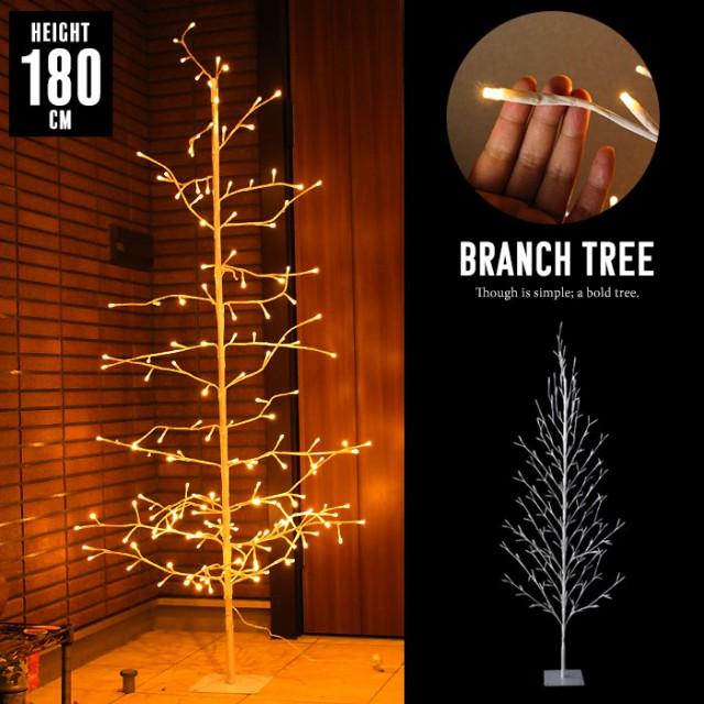クリスマスツリー 枝ツリー 180cm ホワイト ブラ...