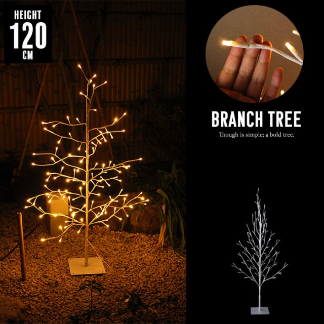 クリスマスツリー ツリー 枝ツリー 120cm ホワイ...