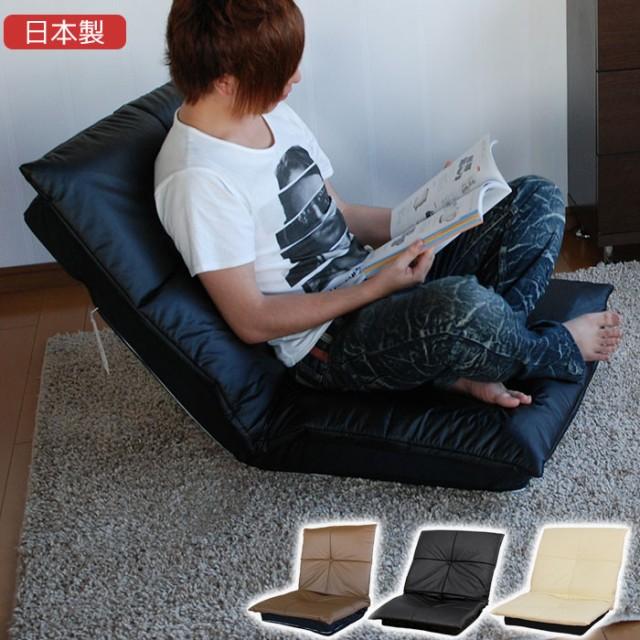 日本製 合成皮革 リクライニング 座椅子 チェア/...