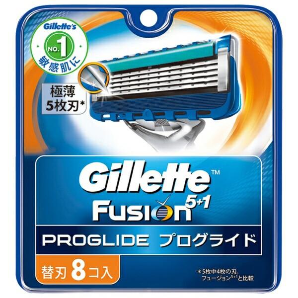 【送料無料】ジレット フュージョン 5+1 プログ...