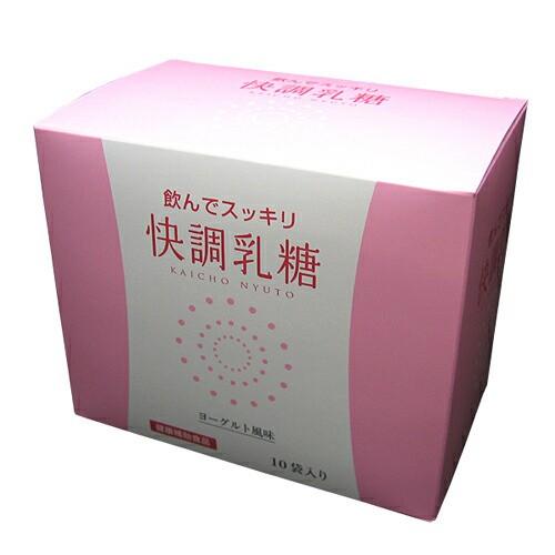 飲んでスッキリ 快調乳糖 500g(50g×10袋)