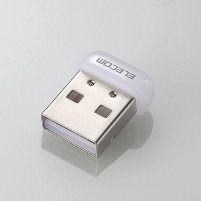 エレコム  【送料無料】 WDC-150SU2MWH 無線LA...