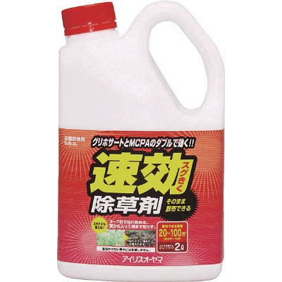 アイリスオーヤマ  【送料無料】 4905009885558 ...